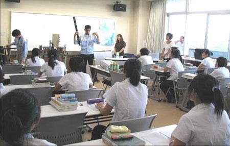 日本培训学习