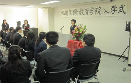 日本语学院入学式